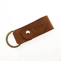 Брелок для ключей светло коричневый из натуральной кожи ручной работы Revier