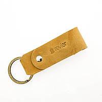 Брелок для ключей желтый из натуральной кожи ручной работы Revier