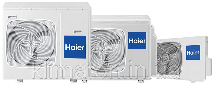 Наружный блок мультисплит системы Haier 3U24GS1ERA(N)