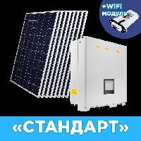 "Комплект СЭС ""Стандарт"" инвертор OMNIK 20kW + солнечные панели (WiFi), фото 1"