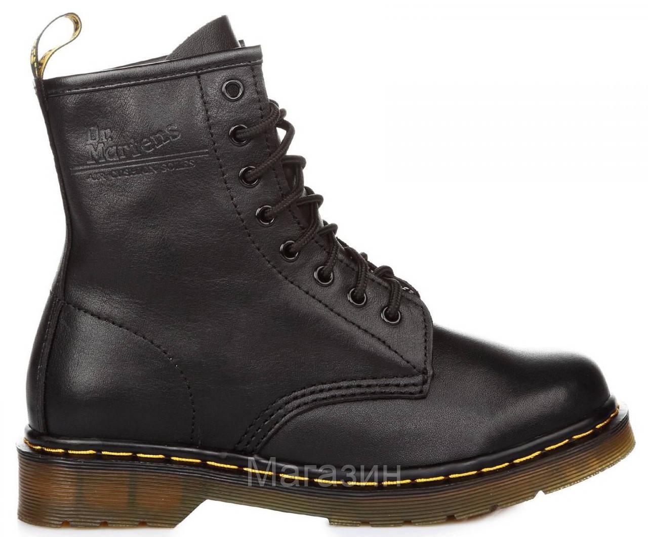 Женские зимние ботинки Dr. Martens 1460 Black Smooth VEGAN Доктор Мартинс С МЕХОМ  черные ec4772f9381a4