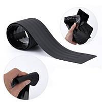 Защитная накладка на задний бампер 90 см
