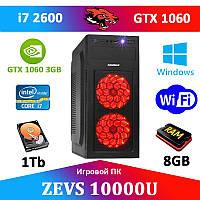 Игровой Монстр ПК ZEVS PC10000U i7 + GTX 1060 3GB + Игры