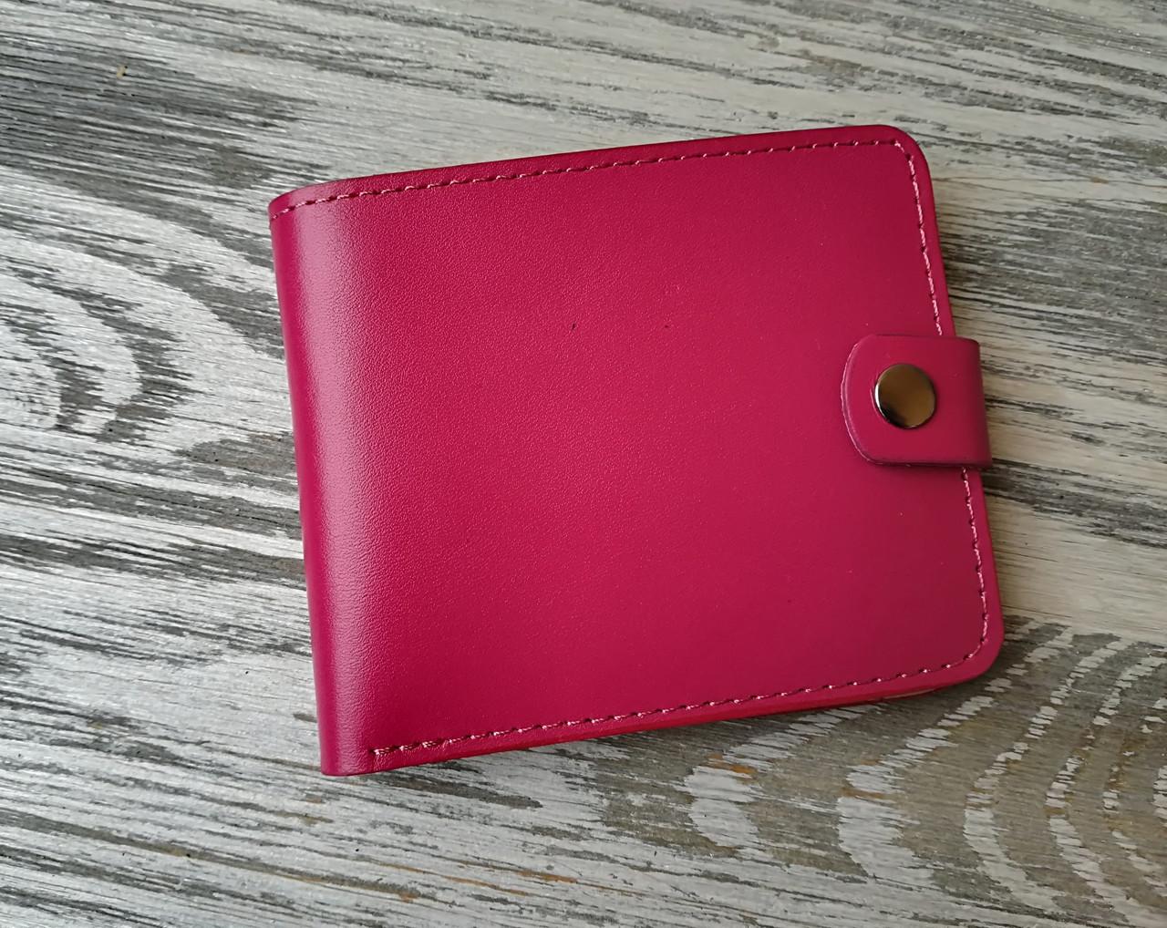 Портмоне цвета фуксии (розовое)  на 1 отделение