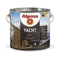 Лак алкид-уретановый ALPINA YACHTLACK яхтовый, 2,5л