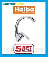 Смеситель для кухни Haiba Agat 011