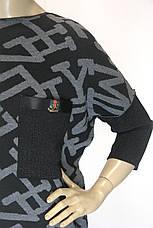 Вязане тепле плаття вільного крою , фото 2