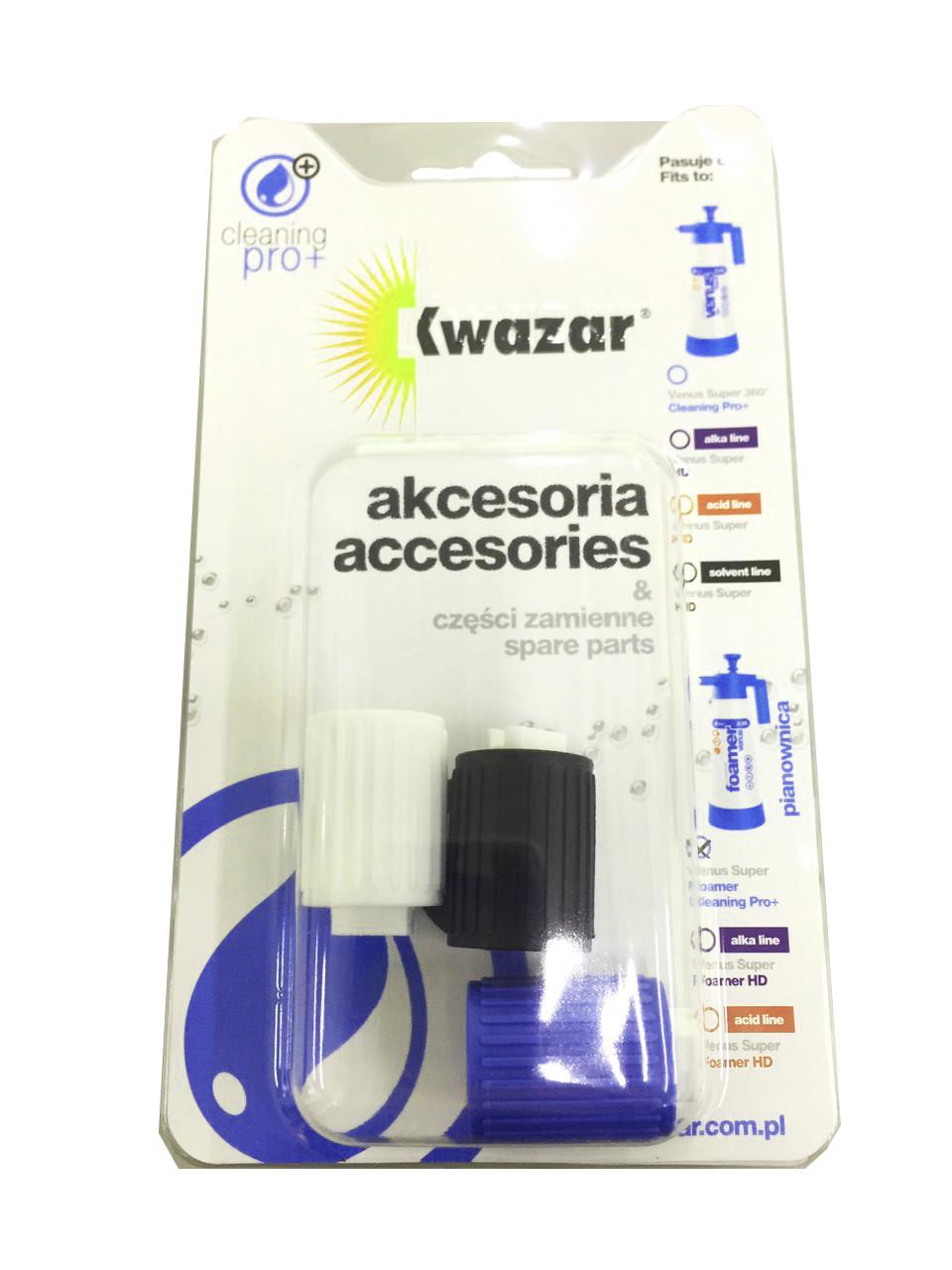 Насадка для пеногенератора - Kwazar Venus Super Foamer (3 шт. в упаковке)
