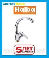 Смеситель для кухни Haiba Agat 777