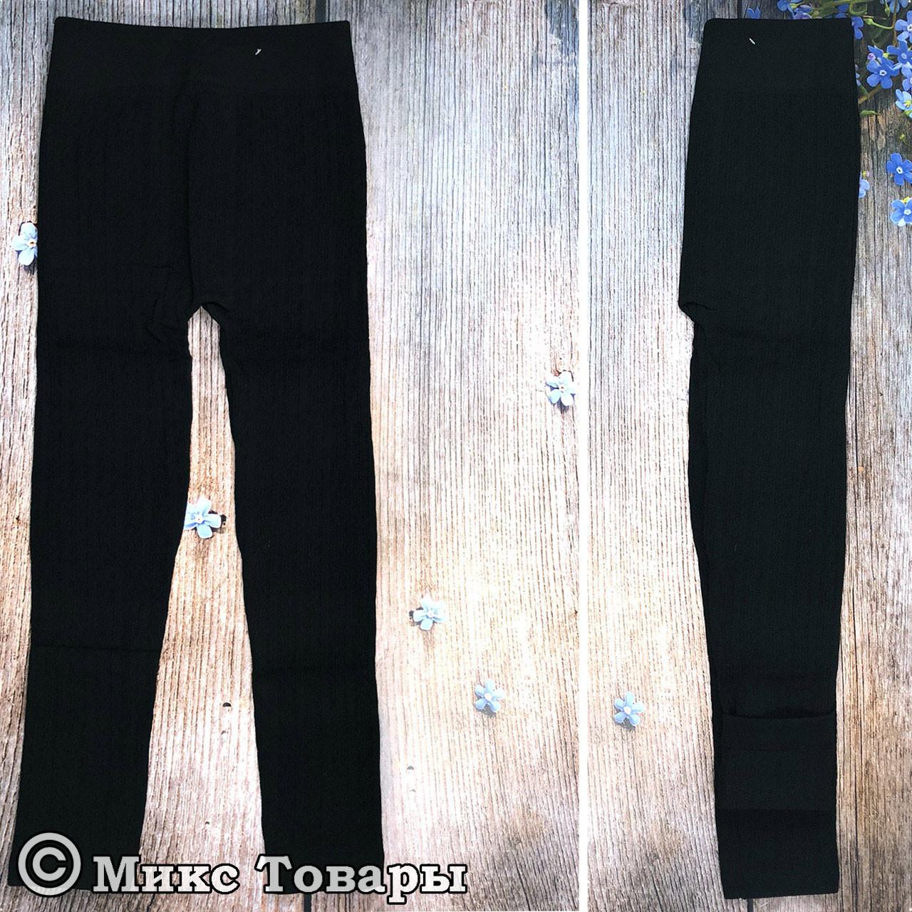 Чёрные лосины с начёсом и узором для девочки Размеры: 8-9,10-11,12-13 лет (7656)