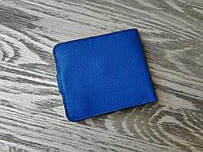 Портмоне цвета электра (синее) на 1 отделение, фото 2