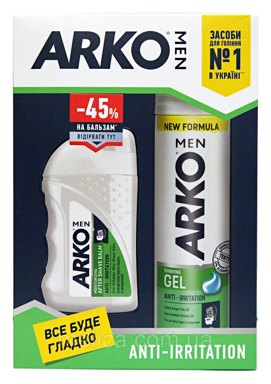Косметический набор Arko Men Anti-Irritation (гель для бритья+бальзам после бритья)
