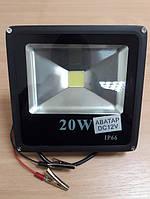 Прожектор светодиодный 20W 12V