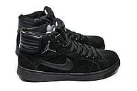 Зимние кроссовки (на меху)  мужские Nike Air sky high 1-166 (реплика)