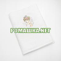 Крыжма (полотенце) 150х100 см для крещения младенца изготовлена из махры украшена вышивкой 3775 Белый