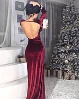 Платье в пол из бархата вечернее красивое с открытой спиной и украшением на рукавах Smmil2869