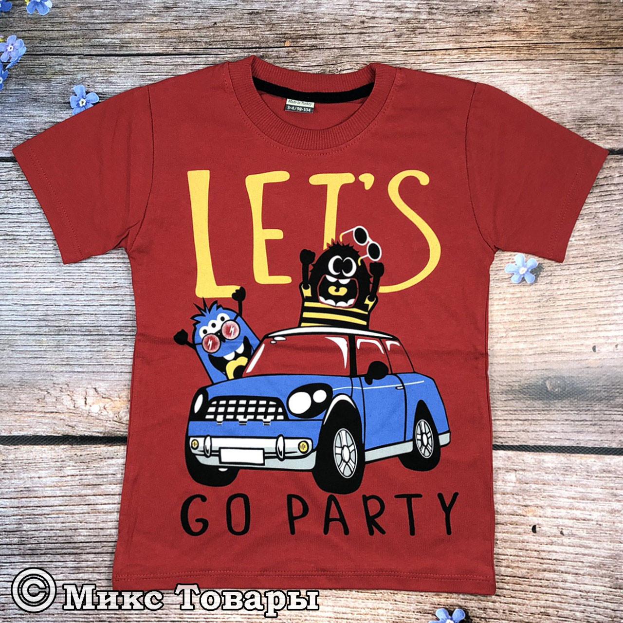 Детская футболка для мальчика Размеры: 4,5,6,7,8 лет (7659-2)