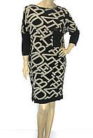 Вязаное объемное трикотажное платье оверсайз