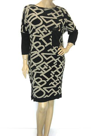 Вязаное объемное трикотажное платье оверсайз, фото 2