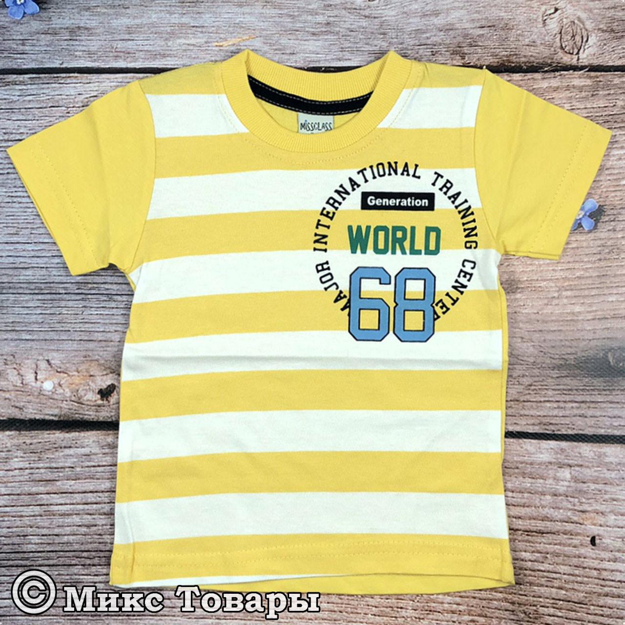 Детская футболка с полосками для мальчика Размеры: 86,92,98,104 см (7660)