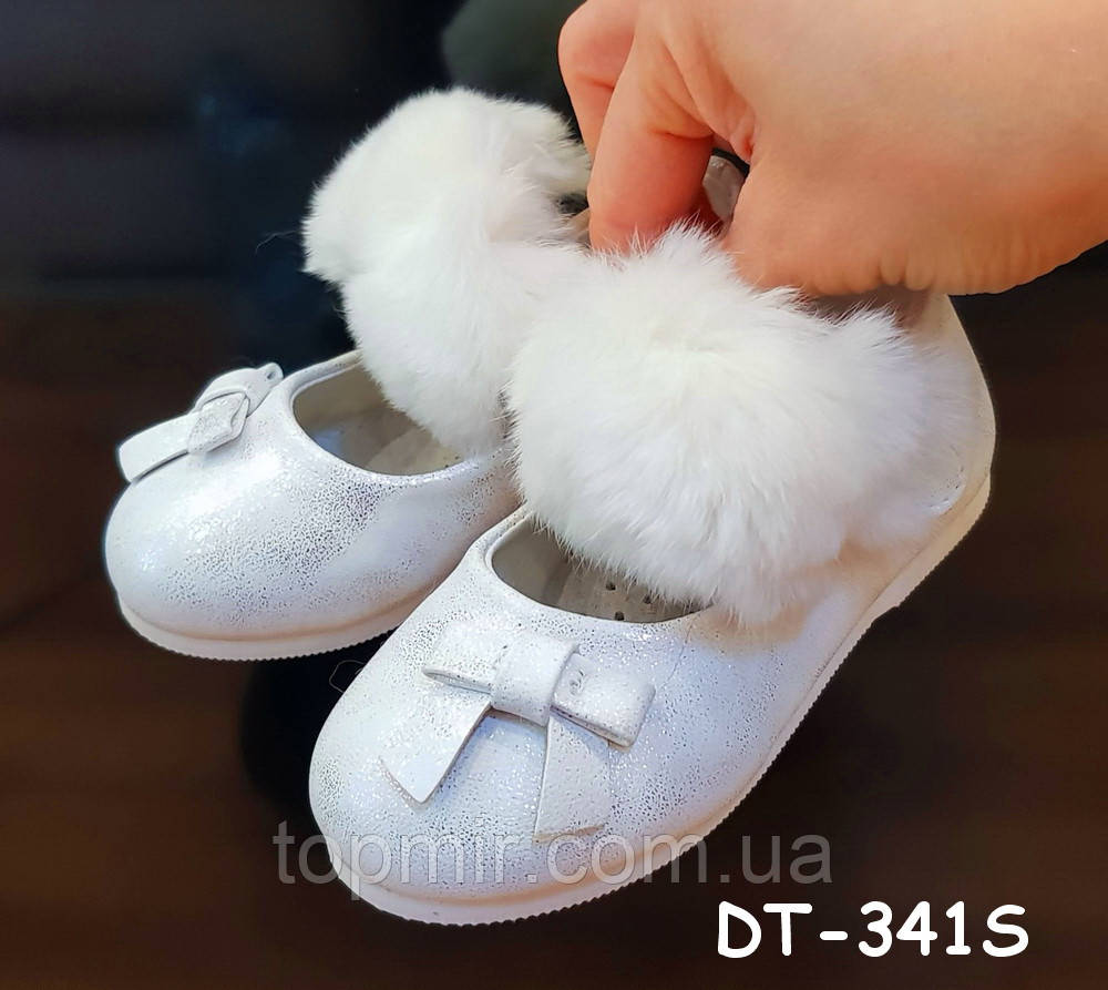 42eb5b16c Детские белые нарядные туфли для девочек с мехом: продажа, цена в ...