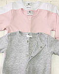 Разноцветный Детский комплект комбинезончиков  из трех единиц Разноцветные розовый+меланж+белый, фото 3