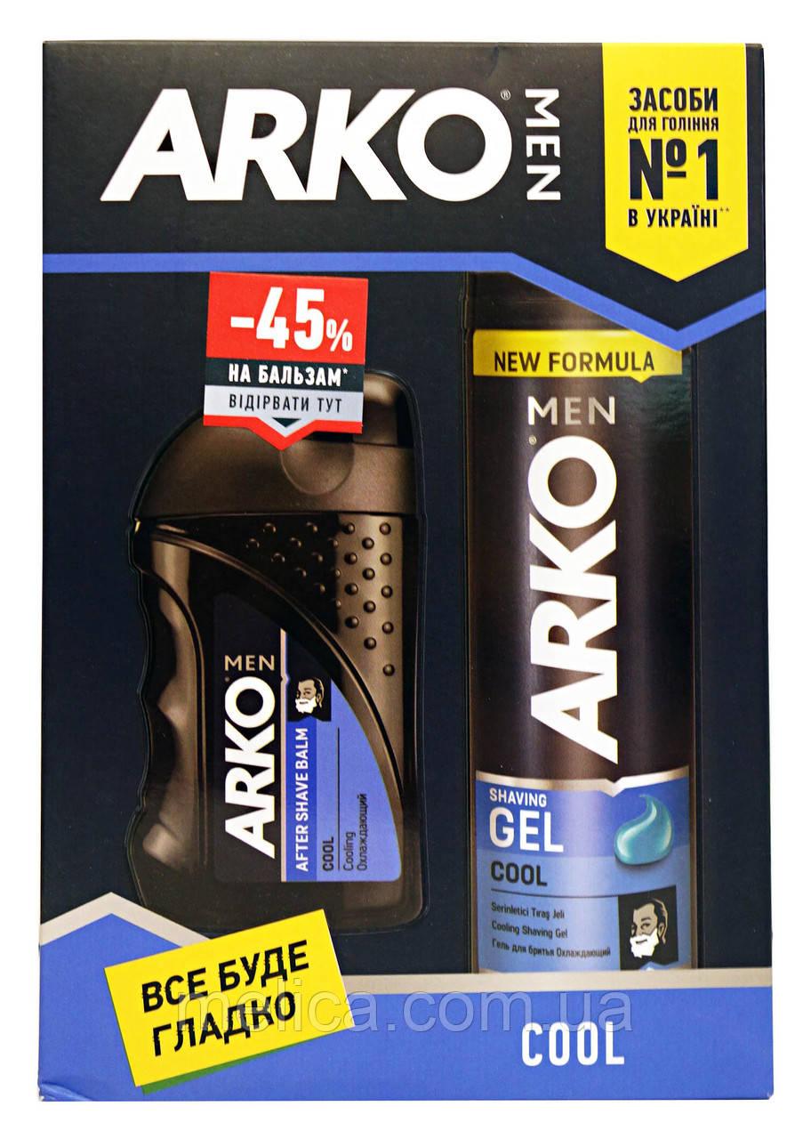 Косметический набор Arko Men Cool Охлаждающий (гель для бритья+бальзам после бритья)