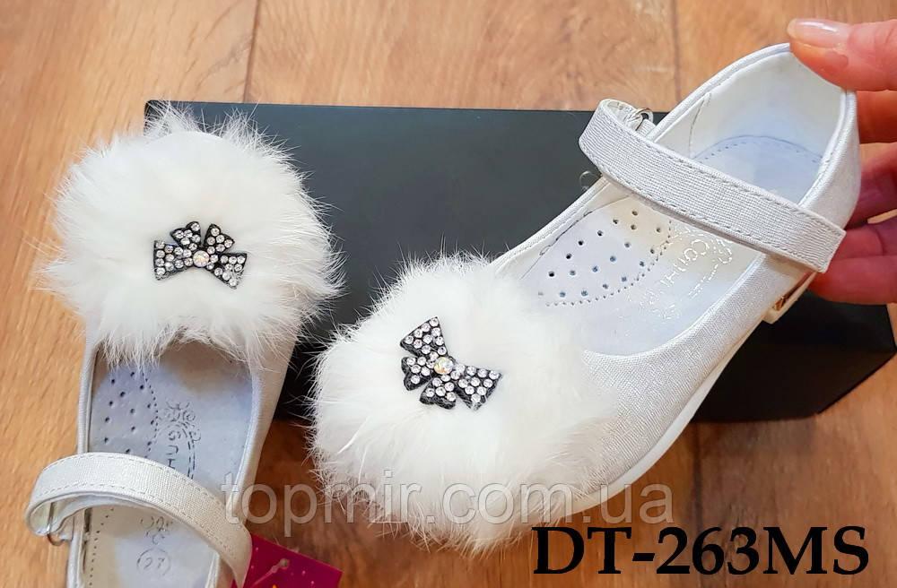 4eeaa50f0 Детские белые нарядные туфли для девочек c мехом 27-31, цена 306 грн.,  купить в Киеве — Prom.ua (ID#841009739)