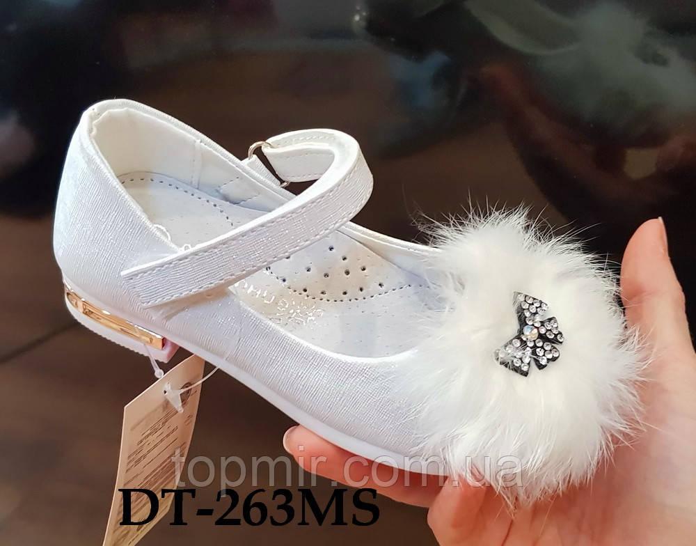 6ca55eacb Детские белые нарядные туфли для девочек c мехом 27-31: продажа ...