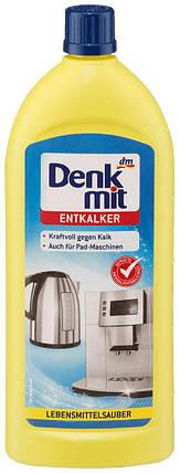 Жидкий очиститель накипи для чайников, кофе-машин Denkmit 250мл, фото 2
