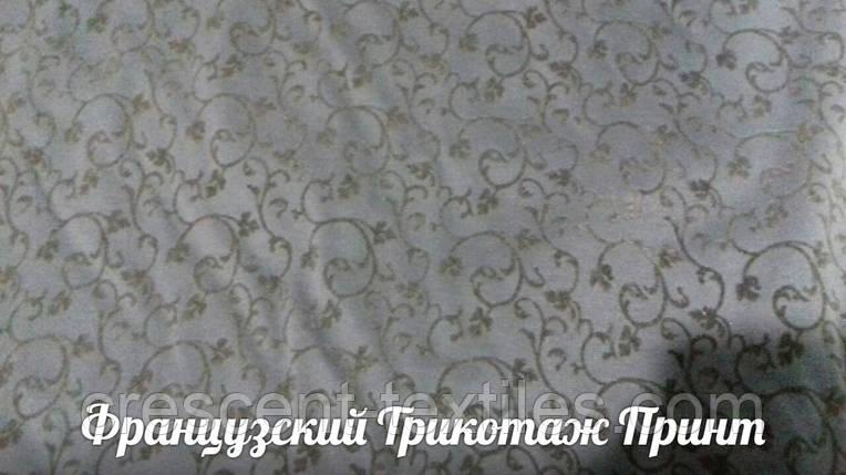 Французский Трикотаж принт Серый (Набивной), фото 2