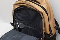 Мужской повседневный городской рюкзак с отделом под ноутбук
