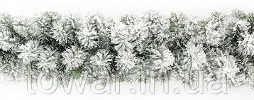 Гірлянда покрита штучним снігом 260см