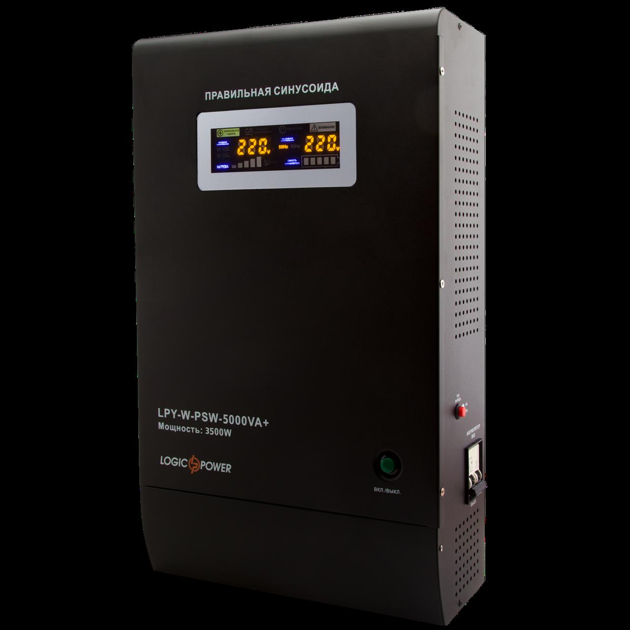 ИБП с правильной синусоидой LogicPower LPY-W-PSW-5000VA+ (3500W) 10A/20A 48V для котлов и аварийного освещения