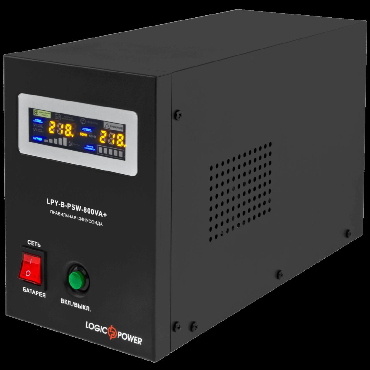 ИБП с правильной синусоидой LogicPower LPY-B-PSW-800VA+ (560W) 5A/15A 12V для котлов и аварийного освещения