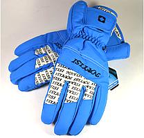 Зимние теплые лыжные перчатки  СИНИЕ Мужские XL
