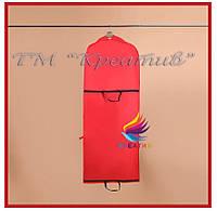 Портплед кофр сумка чехол с возможностью нанесения логотипа (от 50 шт)
