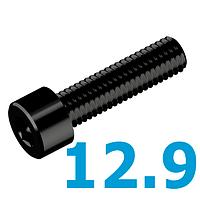Винт DIN 912 М5х20 класс прочности 12.9 (500 шт. в уп.)