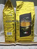 Мягкий кофе в зернах смесь сортов арабики Віденська кава Espresso Crema,1кг для приготовления эспрессо, фото 2