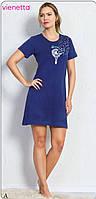 Хлопковая ночная рубашка c  рукавом (синяя) Размер M