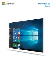 Операционная система Windows 10 Домашняя 32/64-bit на 1ПК (электронная лицензия) (KW9-00265)