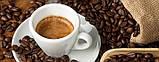 Кофе в зернах Віденська кава Львівська ароматна, 1кг, фото 2