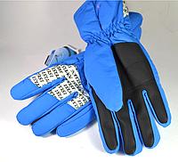 Зимние теплые лыжные перчатки СНИНИЕ Женские, фото 1