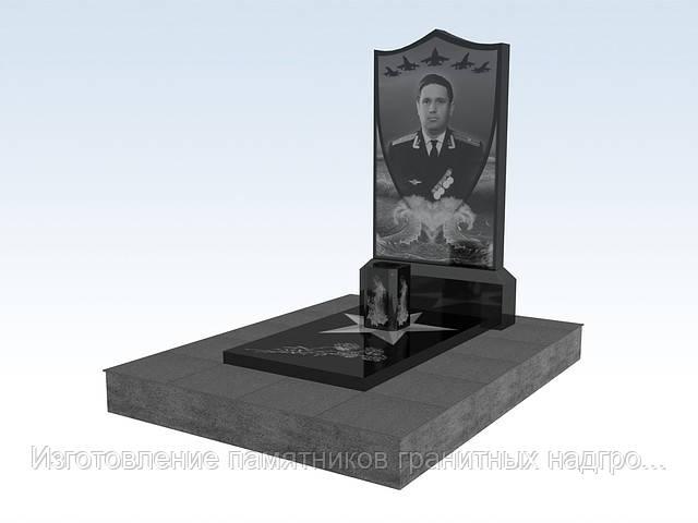 Памятник гранитный (букинский гранит, военному, морская авиация) стоимость памятников и надгробий в симферопол
