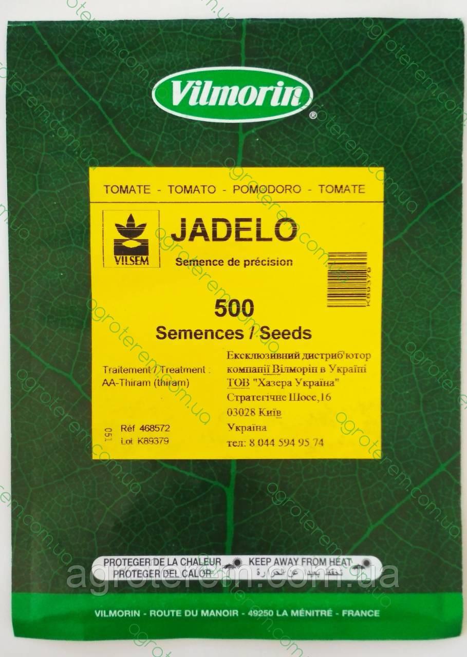 Семена томатов Джадело F1 (Jadelo F1) 500 с