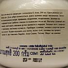 Питательный тайский крем Aron с витамином Е, 200 мл, фото 2