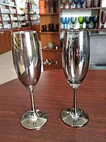 """Набор бокалов """"Живая вода"""", шампанское, 200 мл (6 шт)"""