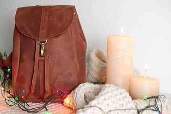"""Женский рюкзак """"на затяжках с карабином"""" Винтаж (размер средний)"""