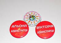 Значки бейджи с указанием должности