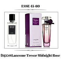 ESSE 45 (Lancome Tresor Midnight Rose. Альтернатива) 60 мл